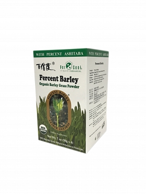 Percent Barley - Organic Barley Grass Powder