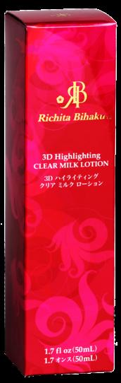 Richita Bihaku - 3D Highlighting CLEAR MILK LOTION :  1.7 FL OZ (50 ml)