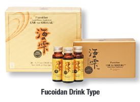 Fucoidan Umi No Shizuku - Drink Supplement - (1 set: 3 boxes)