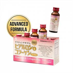 Hyaluron & Collagen Plus -  10 x 50 ml bottles
