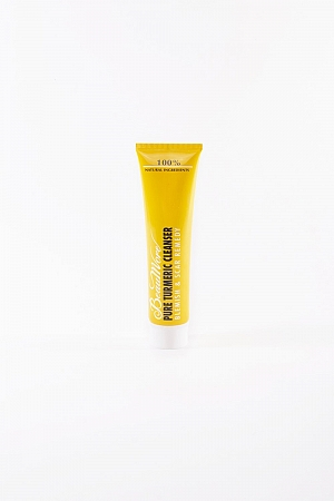 Pure Turmeric Cleanser 70g